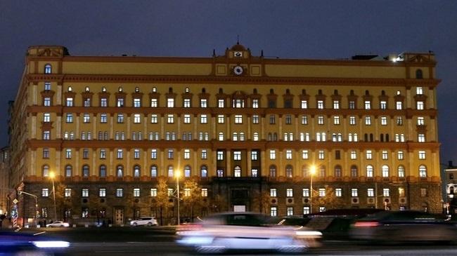 مقر هيئة الأمن الفدرالي الروسي
