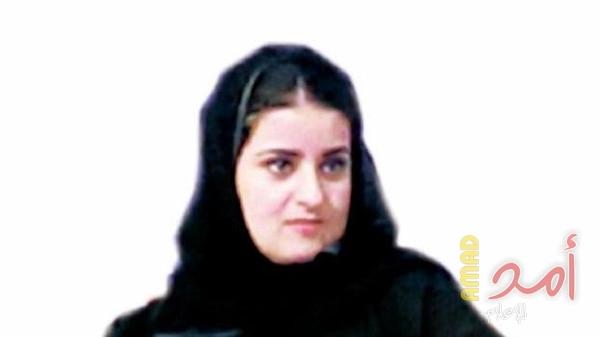 سارة السحيمي رئيس السوق المالية السعودية