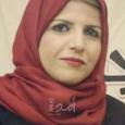 إشكاليات النظام السياسى الفلسطيني وحلول مقترحة