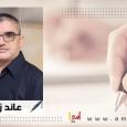 طريق الشام الجديد
