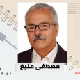 المغرب للجزائريين حبيب / 20