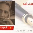 فارس الحروب القدرية الأحمر بن منصور