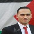 نقطة نظام الانتخابات الفلسطينية الجزء الأول