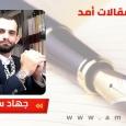 الانتخابات الفلسطينية.. محطة للتطوير أو خطوة نحو الانتحار السياسي