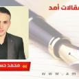 الشيخ جراح في ذكرى النكبة الثالثة والسبعين