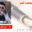 العدوان الانساني: كيف يضاعف الغرب معاناة المواطنين السوريين؟