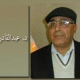 عشرة أعوام على الربيع العربي : هل نشتاق للزين والقذافي وصالح؟!