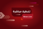 قناة عبرية: خلافًا لما ذكرته قناة العربية .. لم يصل أي وفد مصري إلى إسرائيل