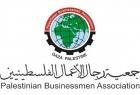 جمعية رجال الأعمال تُثمن مواقف مصر والأردن تجاه إغاثة غزة