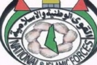 القوى الوطنية والإسلامية تؤكد أهمية البناء على خطاب الرئيس داعية لفتح حوار وطني شامل