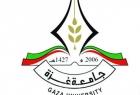 بدء التسجيل لتسديد رسوم طلبة جامعة غزة من المستحقات