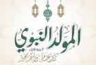 عياش يهنىء الشعب الفلسطيني والأمة العربية والإسلامية بذكرى المولد النبوي