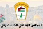 المجلس الوطني يطالب برلمانات العالم للتحرك الجاد لوقف جريمة تهجير سكان حي الشيخ جراح