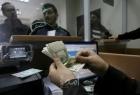 نقابة موظفي حماس تطالب بصرف راتب كامل للموظفين خلال شهر مضان