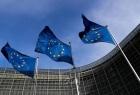 الاتحاد الأوروبي يرحب بإنطلاق اجتماعات اللجنة الدستورية السورية