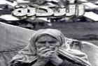 اللجنة السياسية الفلسطينية في أوروبا: شعبنا حسم قراره في الميدان  ليمحوا آثار النكبة