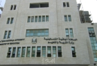 غزة: التعليم تُصدر إعلاناً مهماً بخصوص المتقدمين للوظائف التعليمية للعام 2021-2022