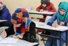 """""""تعليم غزة"""" تعلن موعد ومحاور اختبار القدرات لوظيفة مدير مدرسة للعام 2021"""
