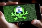 """""""هكر أردني"""" يُغلق صفحة """"لدعم إسرائيل"""" تضم 76 مليون إعجاب - صورة"""