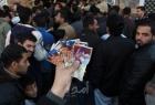 غزة: الإعلان عن موعد صرف مخصصات الشهداء والجرحى المقطوعة رواتبهم