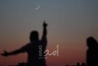 """مفتى فلسطين يدعو إلى مراقبة هلال """"شهر شوال"""" بعد غروب شمس """"الثلاثاء"""""""