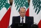 الرئاسة اللبنانية تنفي تمسك عون بقاضي تحقيق مرفأ بيروت