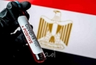 """مصر تسجل 64 حالة وفاة و1102 إصابة جديدة بفيروس """"كورونا"""""""