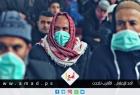 """صحة حماس: (4) حالات وفاة و259 إصابة بـ""""كورونا"""" خلال 24 ساعة في قطاع غزة"""