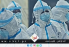 """صحة حماس: تسجيل (992) إصابة جديدة بـ""""كورونا"""" في قطاع غزة"""
