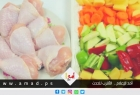 أسعار الخضروات والدجاج في أسواق غزة
