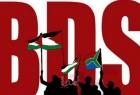 لا لشرعنة النهب الإسرائيلي للغاز الفلسطيني