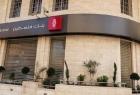 سطو مسلح على بنك فلسطين في جنين- فيديو