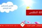 الراصد الجوي: كتلة هوائية حارة ستؤثر على طقس فلسطين الأيام المقبلة .. هذه تفاصيلها