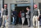 """أمن الدولة: 18 موقوفًا على ذمة قضية """"زعزعة"""" استقرار الأردن"""