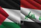 """""""البرلمانية الفلسطيينة العراقية"""" تدين العمل الإرهابي في مدينة الصدر"""