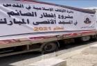 قوات الاحتلال تمنع ادخال وجبات إفطار للصائمين في الأقصى وتوقف الحافلات الذاهبة للمسجد