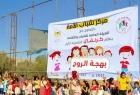 مركز شباب الأمة ينفذ كرنفال الطفولة الترفيهي (4) ضمن حملته بهجة الروح