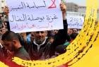 موجة غضب فتحاوية في غزة ضد حكومة السلطة والرئيس عباس