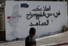 محامو الشيخ جراح: على المحكمة العليا الغاء قرارات إخلاء منازل المواطنين الفلسطينيين