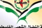 النضال الشعبي تشارك بلقاء تشاوري في سفارة فلسطين بالعاصمة الألمانية