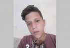 صحة رام الله: استشهاد فتى متأثرا بإصابته برصاص قوات الاحتلال في بلدة النبي صالح