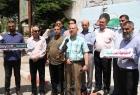 """""""حملة المقاطعة"""" تنفذ فعالية بغزة ترحيبًا بقرار شركة بن آند جيري"""