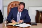 بعد فرضها سنوات.. السيسي يقرر إلغاء مد حالة الطوارئ في جميع أنحاء مصر