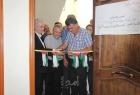 حركه فتح تفتتح معرض لتوثيق الأدبيات في مخيم اليرموك