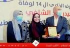 صحفيون يتذكرون قيمة الراحل الكبير حيدر عبد الشافي -صور وفيديو