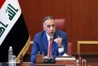 الكاظمي يعلن القبض على إرهابي أدمى قلوب العراقيين