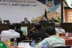 غزة: الغرفة التجارية تنظم ورشة عمل حول الفرص التمويلية المقدمة من صندوق استدامة