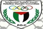 اللجنة الأولمبية الفلسطينية تعلن قائمة الأسماء المُرشحةلانتخابات المكتب التنفيذي
