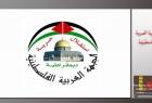 العربية الفلسطينية بالوسطى: تهنئ حرائر فلسطين بيوم المرأة العالمي