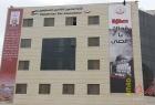 محكمة العدل العليا الفلسطينية تقرر وقف انتخابات نقابة المحامين